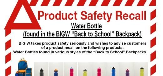 water bottle recall